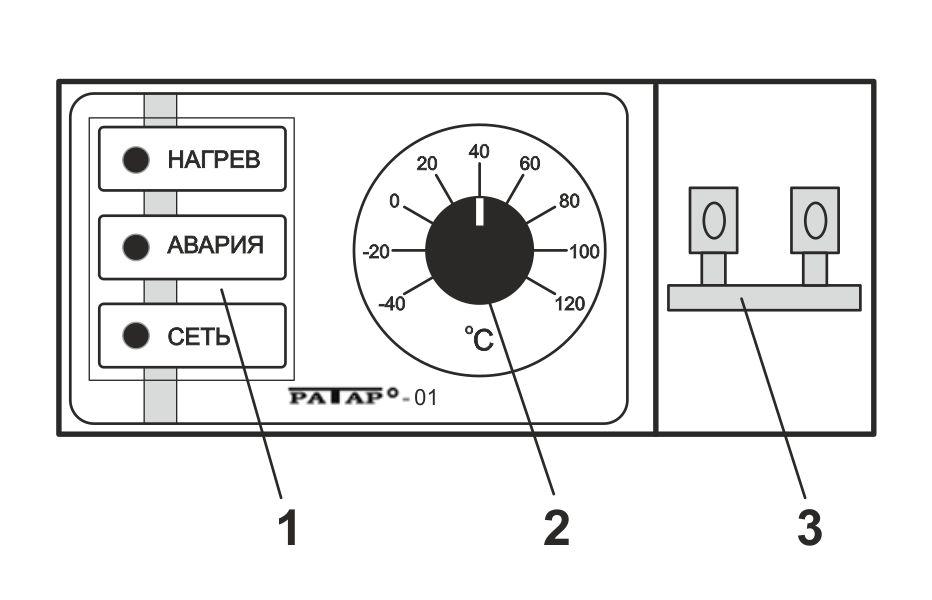 Парогенератор ПГН-1,6